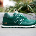 new-balance-574-tsn-sdg-tri-color-green-year-of-the-snake-feature-sneaker-boutique-7