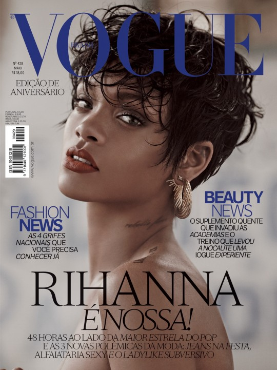 rihanna-vogue-brasil-may-2015-cover-1