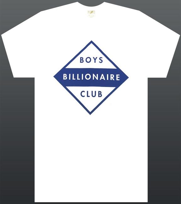 BBC Diamond Logo